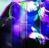 DEAN FUJIOKA 2ndシングル「Echo」初回限定盤B