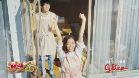 パピコ新CM「休憩チュ〜」篇
