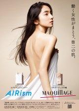 『資生堂×ユニクロ』コラボ広告で美背中を披露する仁村紗和