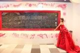 NGT48劇場でアイドル人生に終止符を打った北原里英(C)AKS