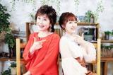 カンテレ『ミュージャック』4月20日放送回に小林幸子が初出演(C)カンテレ