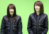 最新技術を間近で体感した欅坂46(左から)菅井友香、土生瑞穂 (C)ORICON NewS inc.