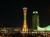SHINeeカラーに輝く神戸ポートタワー