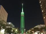 SHINeeカラーに輝く福岡タワー
