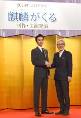 2020年大河ドラマ『麒麟がくる』制作会見に出席した(左から)長谷川博己、池端俊策氏 (C)ORICON NewS inc.