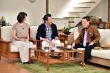 29日放送のTBS系経済番組『がっちりマンデー!!』、アパホテルの創業者である元谷外志雄代表がゲストで登場 (C)TBS