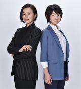 テレビ朝日系新ドラマ『未解決の女警視庁文書捜査官』に出演する(左から)鈴木京香、波瑠