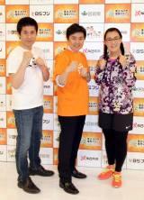 フルマラソンに挑戦することを表明した(左から)マギー審司、笠井信輔アナ、たんぽぽ・白鳥久美子 = 『東北・みやぎ復興マラソン2018』合同記者発表 (C)ORICON NewS inc.