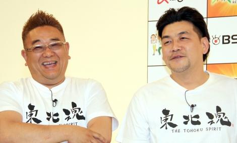 『東北・みやぎ復興マラソン2018』合同記者発表に出席したサンドウィッチマン(伊達みきお、富澤たけし) (C)ORICON NewS inc.
