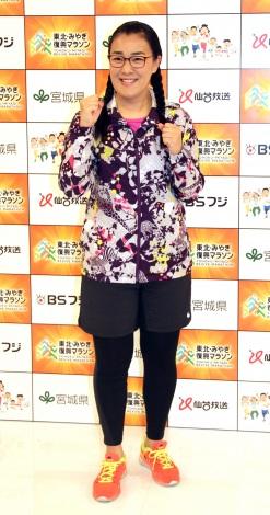 『東北・みやぎ復興マラソン2018』合同記者発表に出席したたんぽぽ・白鳥久美子 (C)ORICON NewS inc.