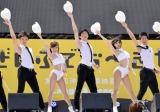 島ぜんぶでおーきな祭 第10回 沖縄国際映画祭』内イベント『HBDA DANCE STAGE』(C)ORICON NewS inc.