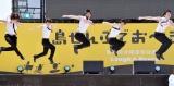 島ぜんぶでおーきな祭 第10回 沖縄国際映画祭』内イベント『HBDA DANCE STAGE』の様子 (C)ORICON NewS inc.