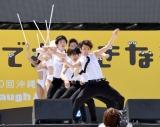 島ぜんぶでおーきな祭 第10回 沖縄国際映画祭』内イベント『HBDA DANCE STAGE』の様子C)ORICON NewS inc.