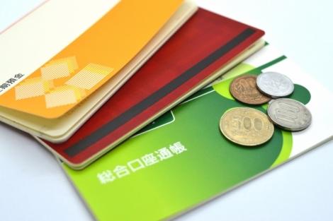"""貯めておくべきお金を""""うっかり""""使ってしまうのを防ぐ方法を解説(画像はイメージ)"""