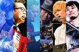『Amuse Fes in MAKUHARI 2018 − 雨男晴女 −』のだけのために結成されたスペシャルバンド