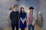 4月21日放送、NHK・BSプレミアム『トイレの話 大なり小なり』(左から)矢作兼、壇蜜、加藤清史郎(C)NHK