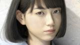 リアルすぎるCGとして話題の女性キャラクター「Saya」の進化をNHK・Eテレの科学番組『サイエンスZERO』が特集。4月22日放送(C)NHK
