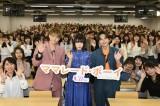 サプライズで女子大学を訪問した(左から)佐藤大樹、桜井日奈子、吉沢亮