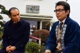 4月22日放送、テレビ朝日系『森村誠一ミステリースペシャル 殺意を運ぶ鞄』主演の片岡鶴太郎(C)テレビ朝日