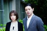 今夏放送予定の『連続ドラマW イアリー 見えない顔』(全6回)に主演するオダギリジョーとヒロイン役の仲里依紗(C)WOWOW