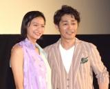 (左から)榮倉奈々、安田顕 (C)ORICON NewS inc.