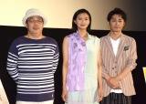 (左から)李闘士男監督、榮倉奈々、安田顕=映画『家に帰ると妻が必ず死んだふりをしています』舞台あいさつ (C)ORICON NewS inc.