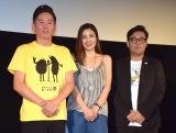(左から)川田広樹、黒木メイサ、コトブキツカサ=沖縄国際映画祭『マイフェイバリットムービー 〜Thanks to MOVIE&OKINAWA〜』