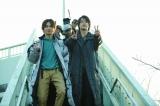 (左から)横浜流星、中川大志(C)2018「虹色デイズ」製作委員会(C)水野美波/集英社