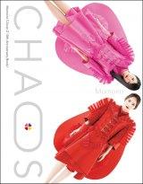 ももいろクローバーZ結成10周年アニバーサリー・ブック 第1巻『Momoiro Clover Z 10th Anniversary BookI CHAOS』