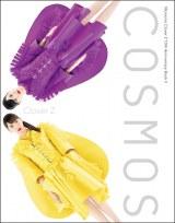 ももいろクローバーZ結成10周年アニバーサリー・ブック 第2巻『Momoiro Clover Z 10th Anniversary BookII COSMOS』