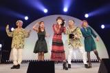 「しもしも?」演出で大盛り上がりとなった荻野目洋子の単独ライブ
