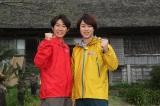 『相葉マナブ』5月6日は1時間スペシャル。櫻井翔がゲスト出演(C)テレビ朝日