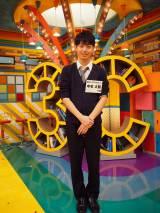 テレビ東京『青春高校3年C組』3週目の合格者・中本大賀(C)ORICON NewS inc.