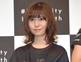 AIGジャパンの新キャンペーン『DIVERSITY IS STRENGTH』発表会見に出席した春名風花 (C)ORICON NewS inc.