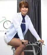 自転車アンバサダーに任命された稲村亜美 (C)ORICON NewS inc.