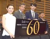 (左から)星野真里、舘ひろし、古川雄輝、熊切和嘉監督 (C)ORICON NewS inc.