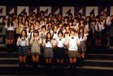 AKB48の公式ライバル・乃木坂46の第1期メンバーに選ばれた36人 (C)ORICON DD inc.