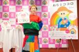 絵本『ねむとココロ』イベントに出席した木村カエラ