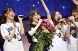 メンバー一人ひとりからバラの花をプレゼントされた生駒里奈=『乃木坂46 生駒里奈 卒業コンサート』より