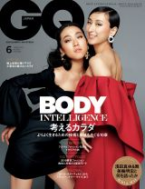 『GQ JAPAN』で表紙初共演を果たす浅田舞&真央姉妹  (C)2018 Conde Nast Japan. All rights reserved.