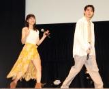 映画『となりの怪物くん』直前イベントに登壇した(左から)土屋太鳳、菅田将暉 (C)ORICON NewS inc.