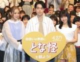 映画『となりの怪物くん』直前イベントに登壇した(左から)西野カナ、菅田将暉、土屋太鳳 (C)ORICON NewS inc.