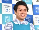 """バラエティーで人気の""""家事えもん""""こと松橋周太呂 (C)ORICON NewS inc."""