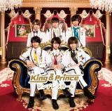 King & Princeのデビューシングル「シンデレラガール」(初回限定盤B)