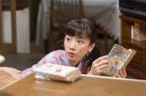 連続テレビ小説『半分、青い。』第20回(4月24日放送)より。律に借りた『いつもポケットにショパン』を読む鈴愛(永野芽郁)(C)NHK