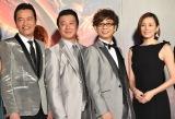 (左から)遠藤憲一、加藤浩次、山寺宏一、米倉涼子 (C)ORICON NewS inc.