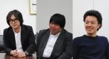 (左から)田村氏、中川氏、丸野氏。これからの音楽産業のエンジンとなるであろう彼らに、「アーティストマネジメントの未来」をテーマに本音をぶつけ合ってもらった