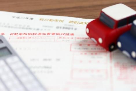 自動車税は車種や排気量によっても税額が変わってくる。仕組みをおさらいしよう(画像はイメージ)