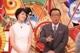 25日放送のフジテレビ系『梅沢富美男のズバッと聞きます!』に出演する阿部哲子、梅沢富美男 (C)フジテレビ