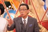 25日放送のフジテレビ系『梅沢富美男のズバッと聞きます!』に出演する梅沢富美男 (C)フジテレビ